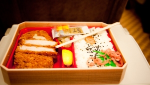Mmmmm, eating a Bento on the Shinkansen